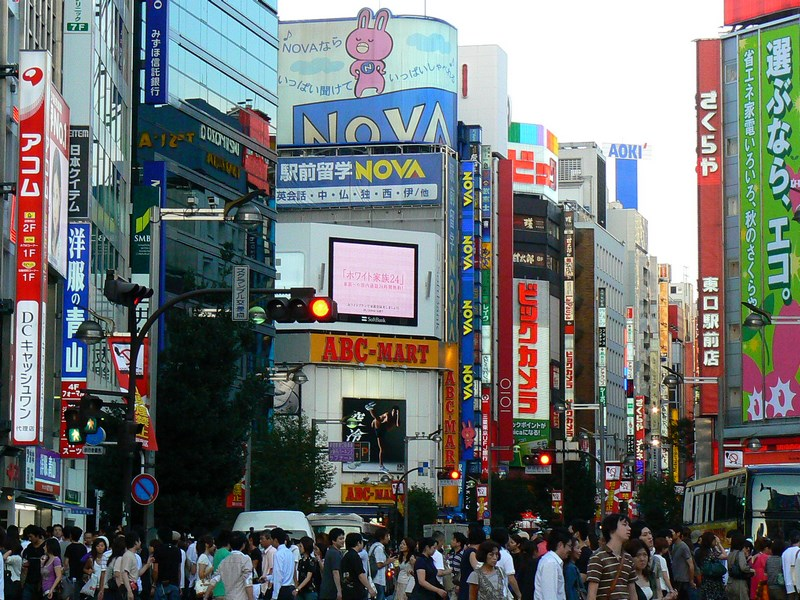14. Tokyo, Japonia