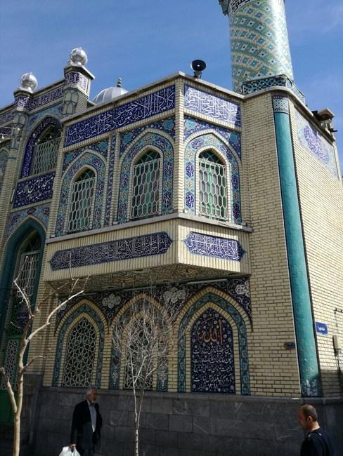 17. Moschee Teheran