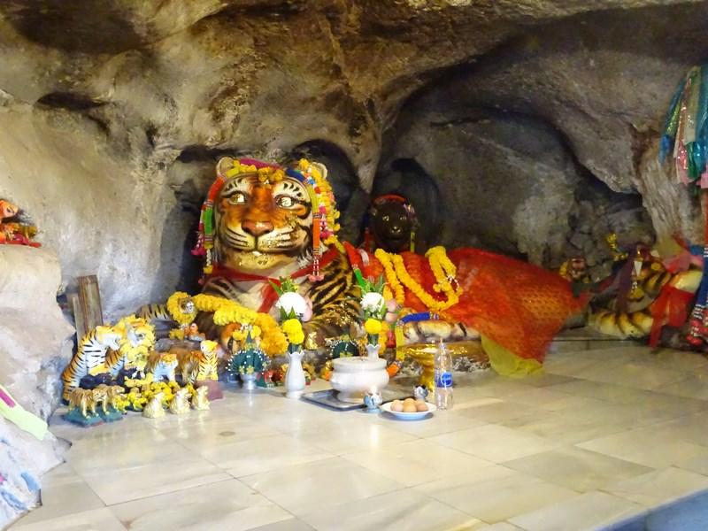 33. Tiger's Cave