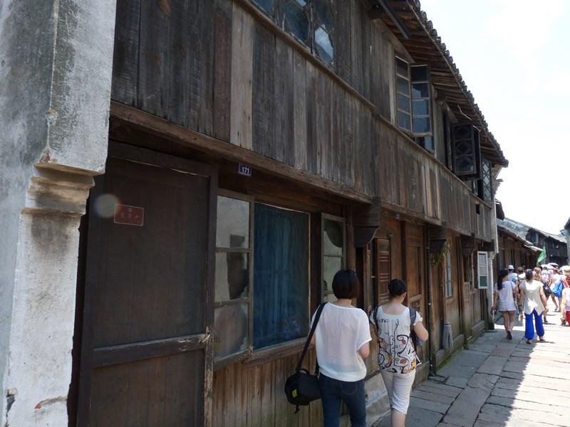 08. Stradute Wuzhen