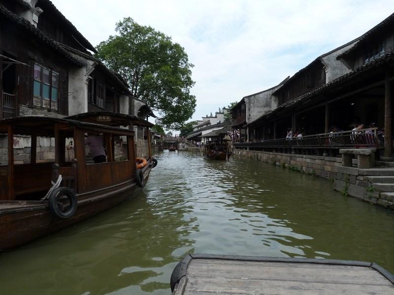 11. Wuzhen