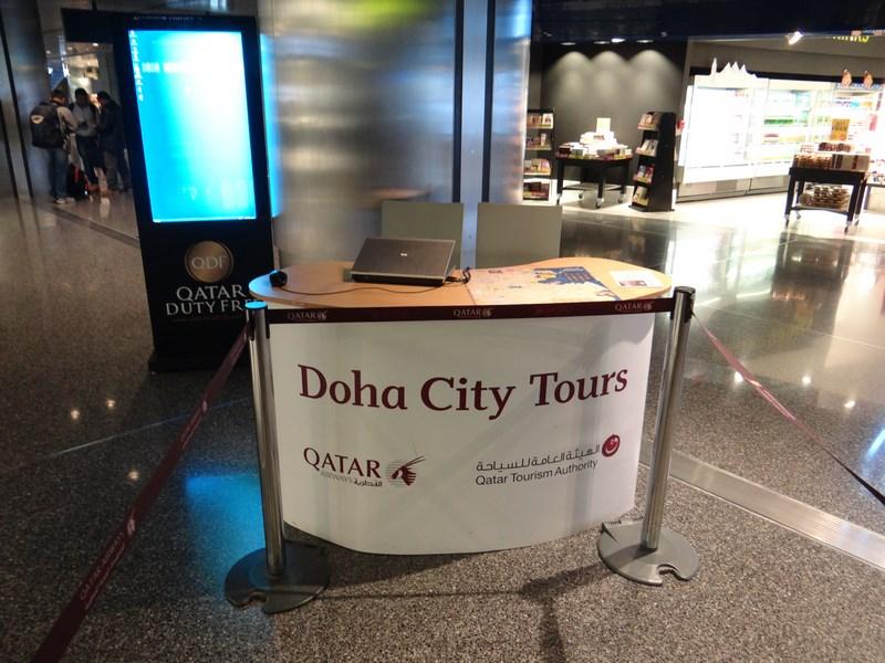 12. Tur gratuit Doha