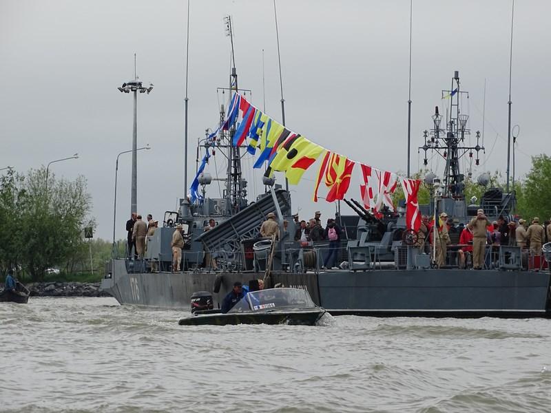 15. Flotila de Dunare