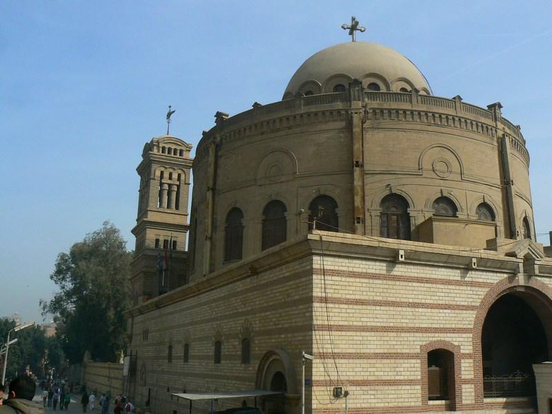 19. Biserica copta