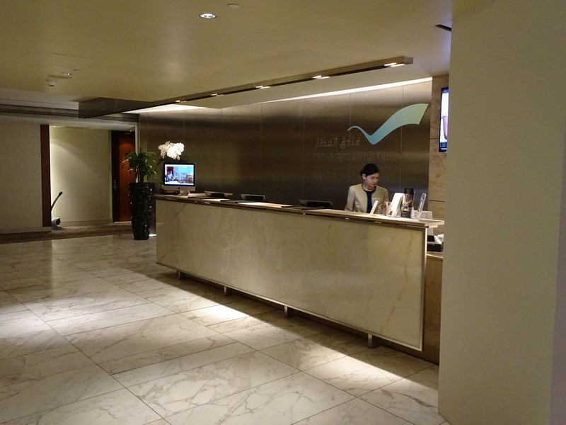 21. Hotel aeroport Doha