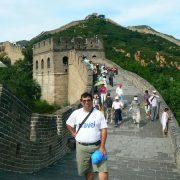 21. Marele Zid Mai Gol