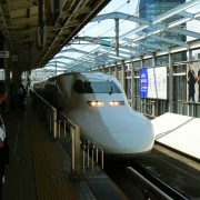 1. Shinkansen In Gara Osaka