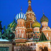 3. Biserica Sf. Vasile Moscova Rusia
