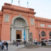 2. Muzeul De Egiptologie