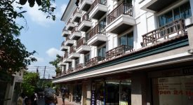 2. O Aripa A Hotelului