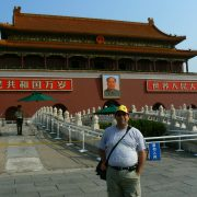 5. Orasul Interzis Beijing