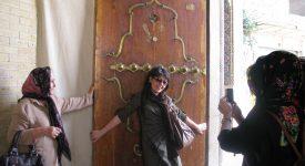 7. Tinere Cochete In Iran
