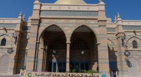 6. Muzeul Civilizatiei Islamice Sharjah