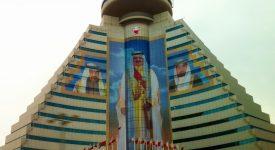 Sultanul Din Bahrain