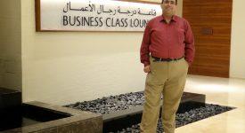 07. Business Lounge Doha