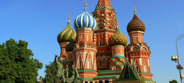 04. Biserica Sf. Vasile Piata Rosie Moscova