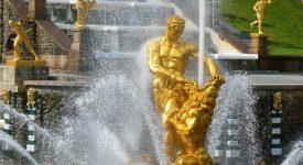 25. Statule Aurite De La Petrodvaret