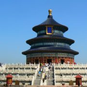 21. Temple Of Heaven Beijing