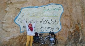 01. Alina Ene In Iran