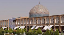 01. Imam Square