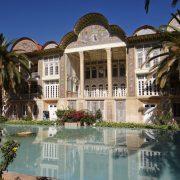 09. Eram Garden Shiraz