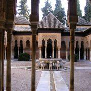 10. Curtea Leilor Granada Spania