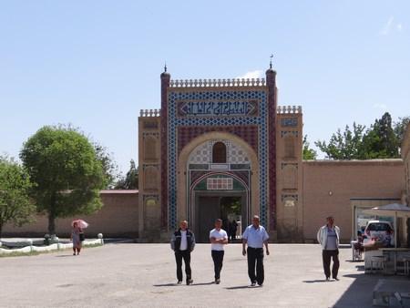 23. Intrare Palatul de Vara