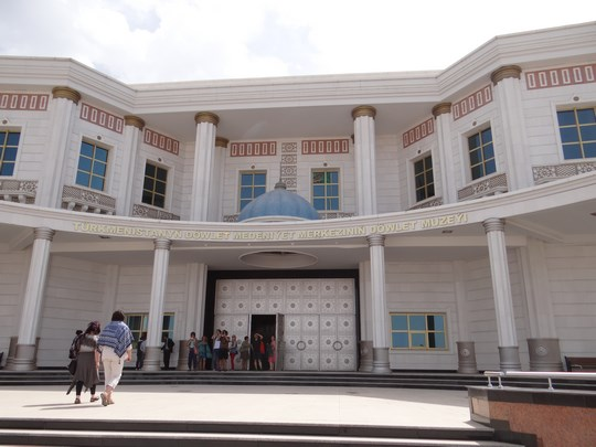 09. Muzeul National al Turkmenistanului