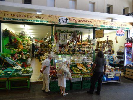 02.Fructe in Creta