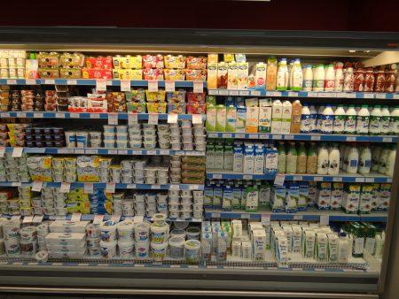15. Supermarket