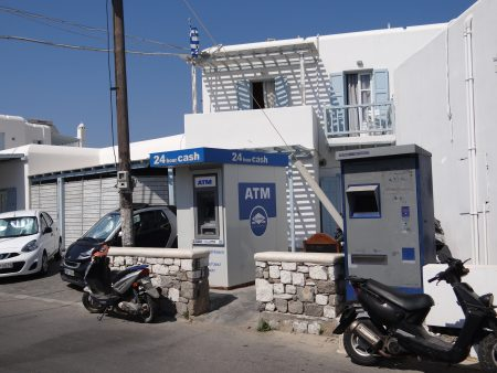 17. Bancomat Grecia