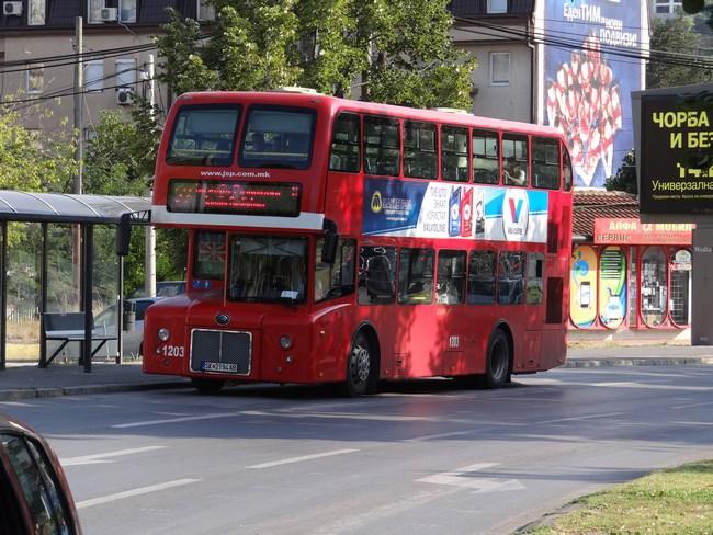 06. Autobuz Skopje