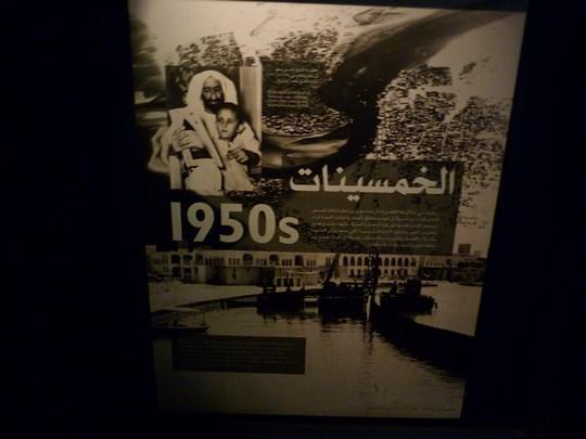 06. Istorie Dubai