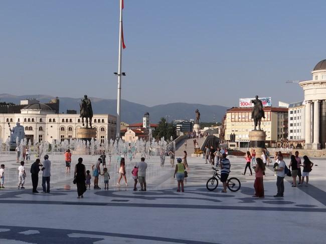 10. Piata Macedonia