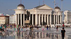 11. Muzeul Arheologic Al Macedoniei