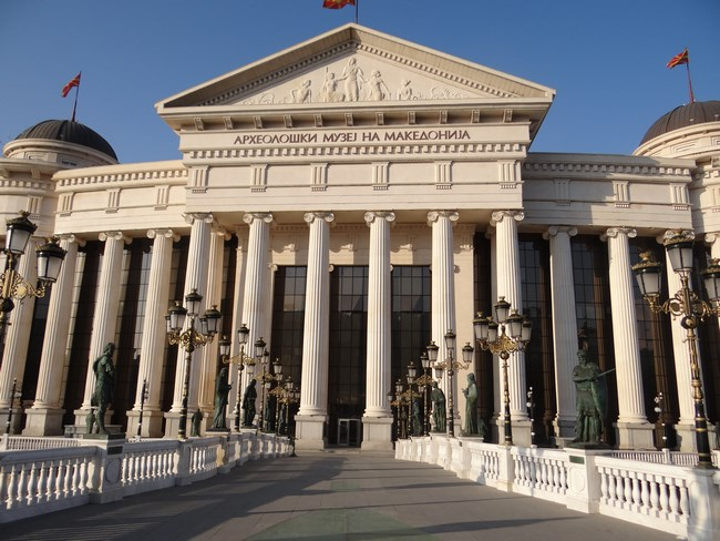12. Muzeul Arheologic