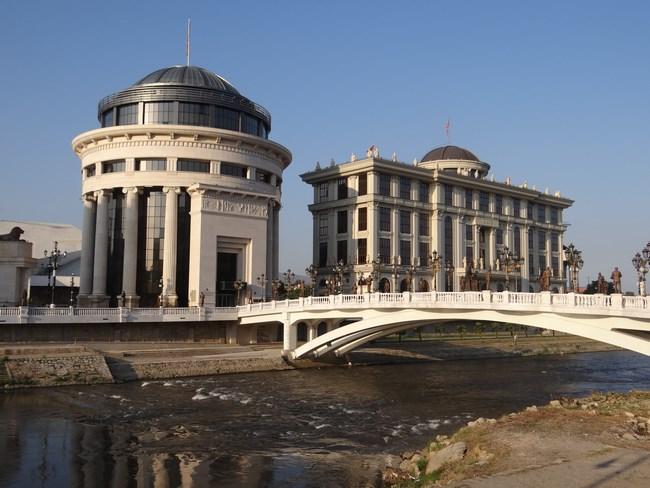 13. Cladiri noi - Skopje