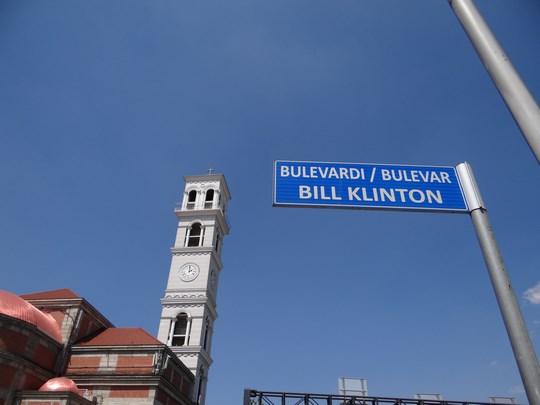 15. Bulevardul Bill Clinton Pristina