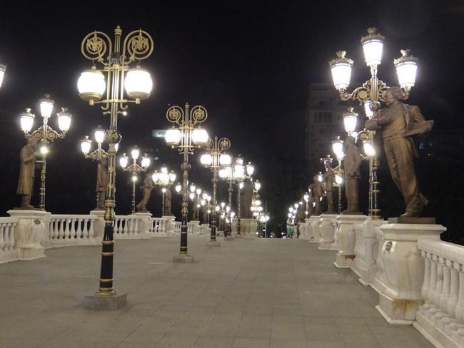 24. Podul artelor