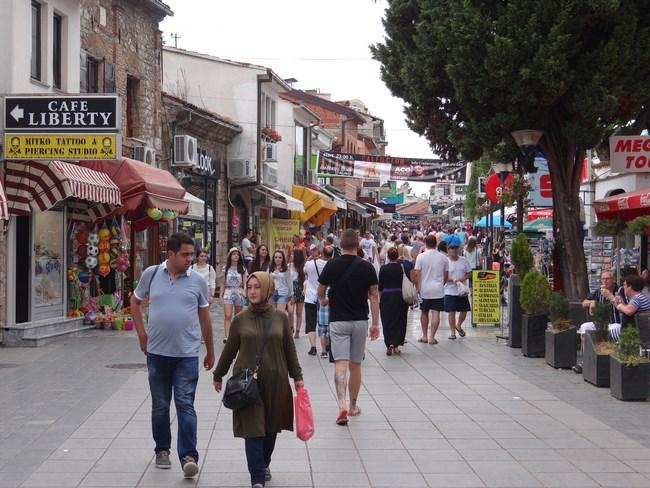 25. Ohird walking street