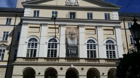 06. Centru Lviv