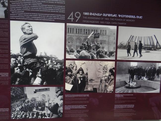 18. Demonstratia din 1965