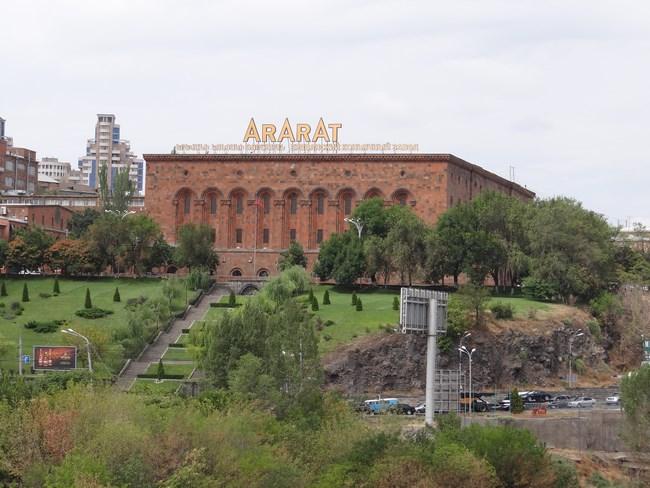 18. Fabrica coniac armenesc