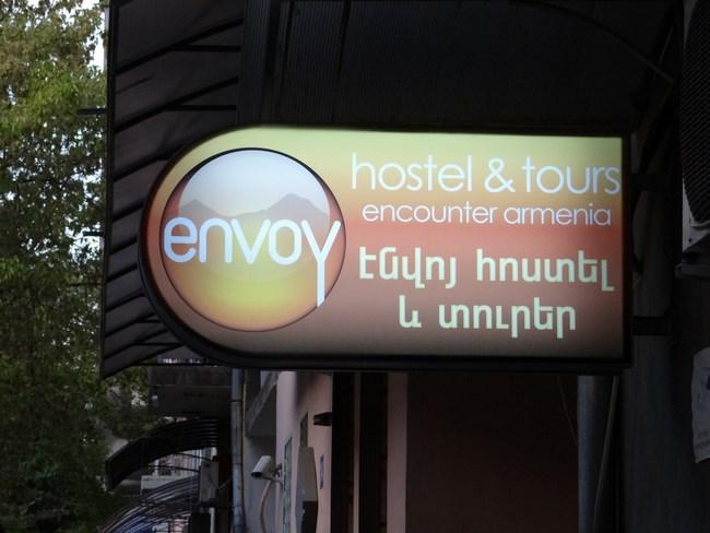 01. Envoy Tours - Armenia