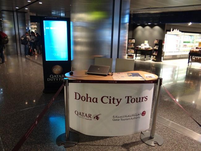 04. Birou tur Doha