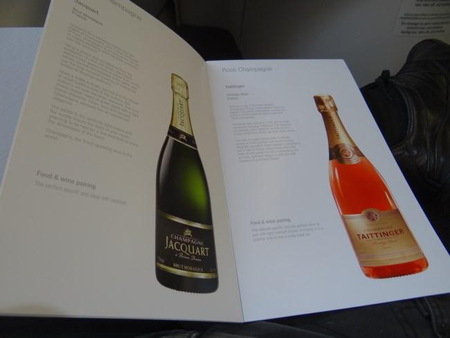06. Champagne - Qatar Airways