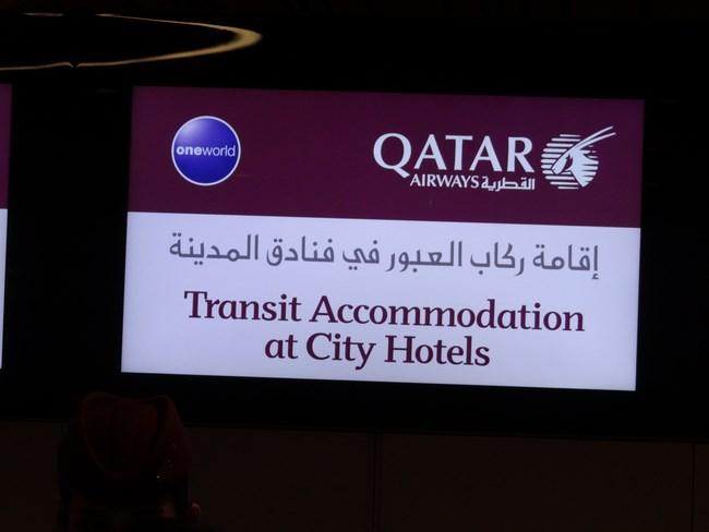 09. Birou cazare Doha