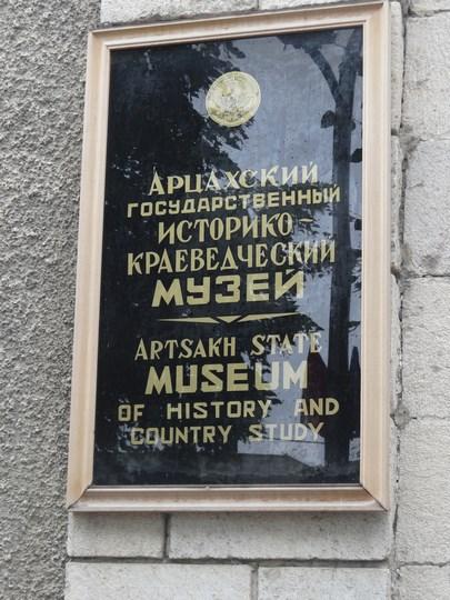 10. Muzeu Karabakh