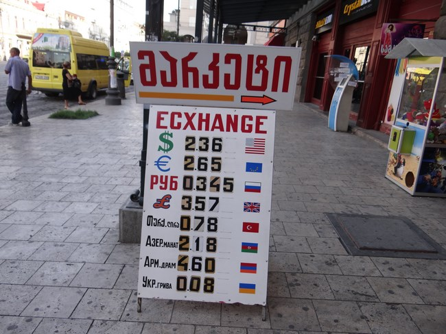 13. Exchange rate lari Georgia