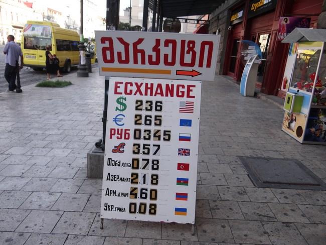 13. Exchange rate lari Georgia